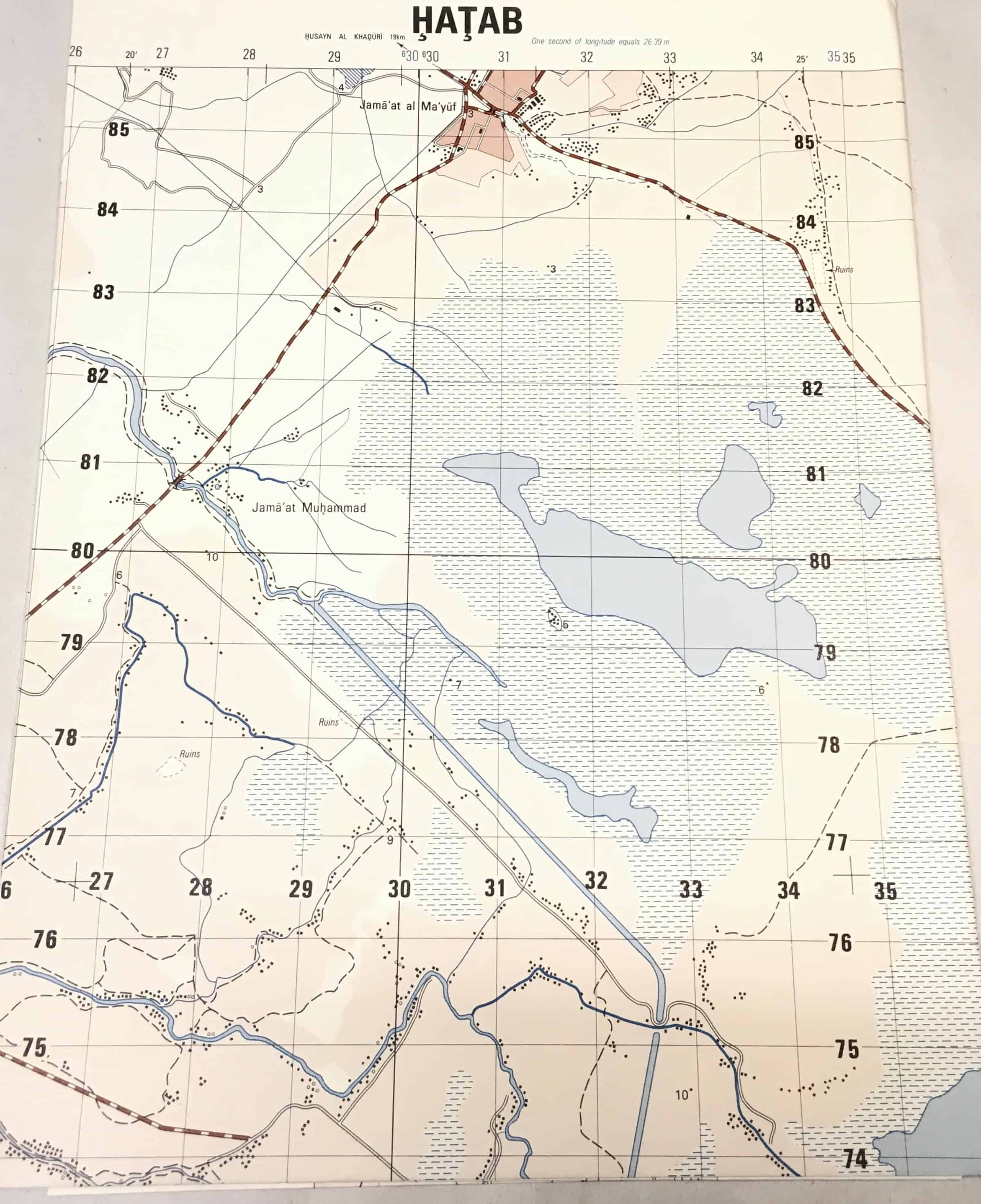 Us Military Full Color Topographic Grid Map Of Iraq 1 50 000 Scale