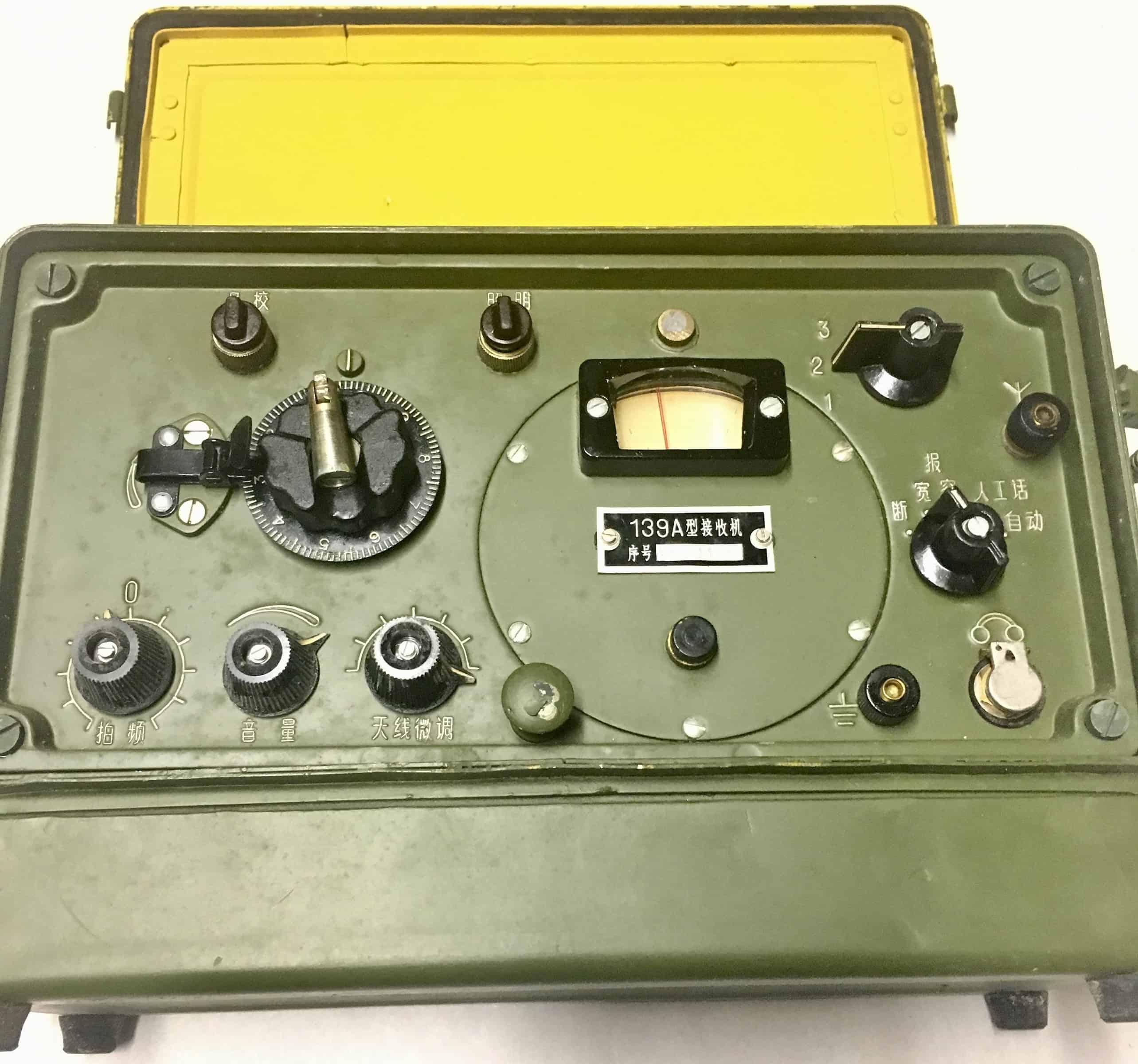 Military Base Name Generator – generator