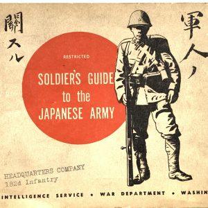 2 - World War Two - WWII Militaria, Gear, Memorabilia